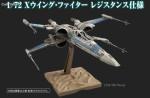 New Bandai Star Wars Kits coming