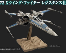 New Bandai Star Wars Kits coming