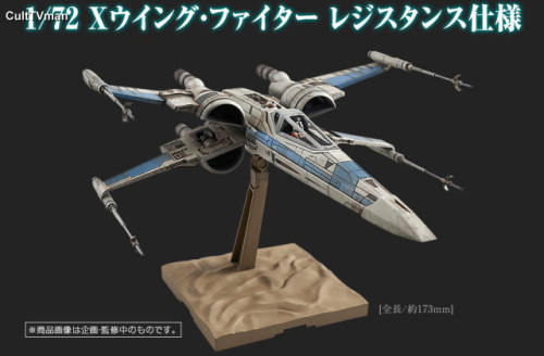 bandxwing