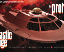 First Look: Proteus box art from Moebius Models